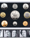 QEII 2002 Golden Jubilee Coin and Stamp Set