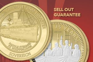 About Us: Sell out Guarantee